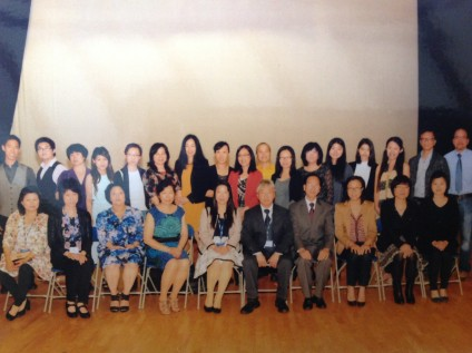 校董 、老師 及義工合照 Picture of Governors,Teachers & Volunteers